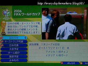 tv01.jpg