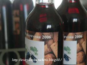 wine02.jpg