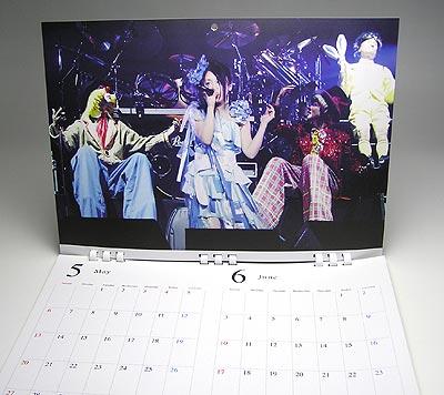 2007年KOTOKOカレンダー
