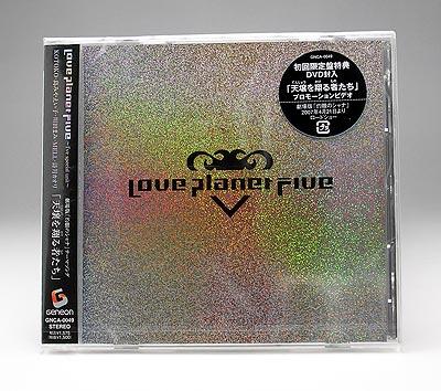 Love Planet Five_