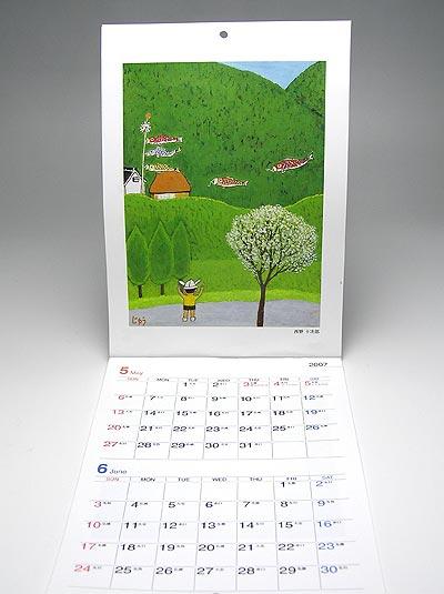 普通のカレンダー2007