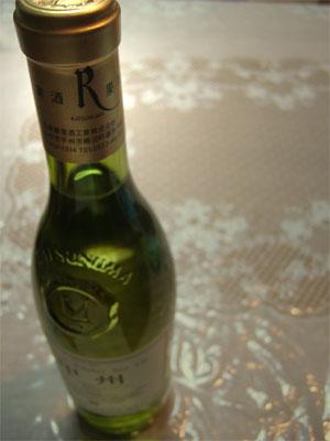 wine koshu