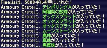 タコ棒BCドロップ02