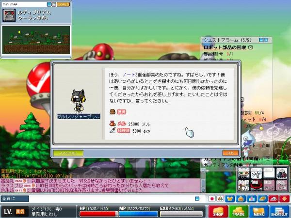 Maple0131.jpg