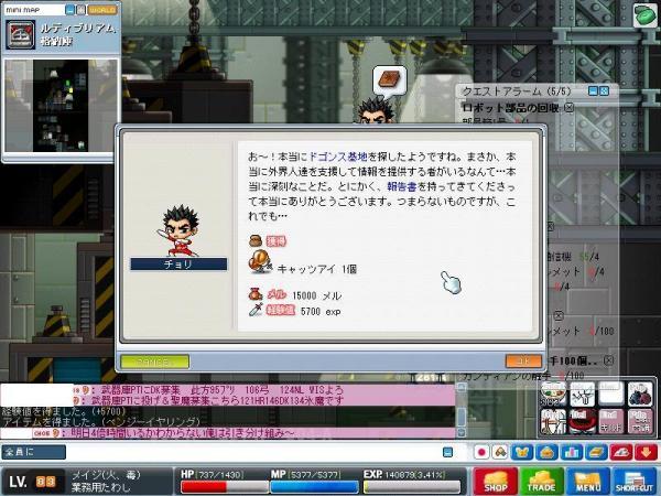 Maple0134.jpg