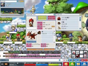 Maple0229.jpg