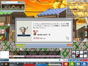 Maple0244.jpg