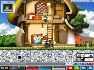 Maple0248.jpg