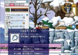 Maple0278.jpg