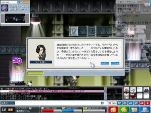 Maple0299.jpg