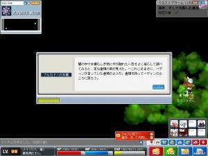 Maple0319.jpg