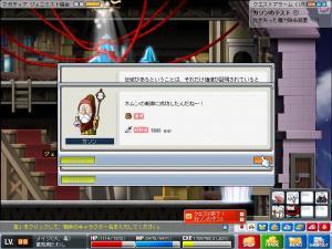 Maple0320.jpg