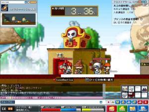 Maple0330.jpg