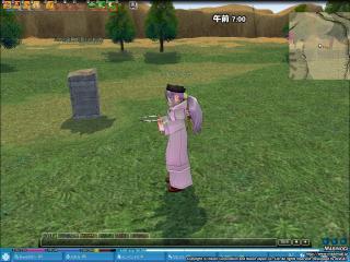 mabinogi_2007_01_14_006.jpg