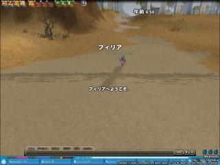 mabinogi_2007_01_20_004.jpg