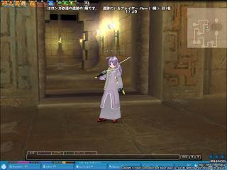 mabinogi_2007_01_23_003.jpg