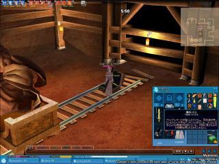 mabinogi_2007_01_23_015.jpg