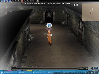 mabinogi_2007_01_31_006.jpg