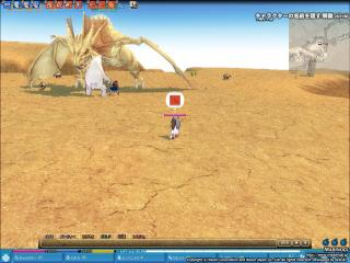 mabinogi_2007_02_05_010.jpg