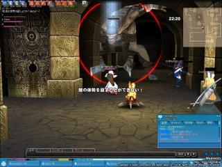 mabinogi_2007_02_10_031.jpg