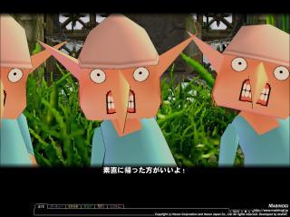 mabinogi_2007_02_21_003.jpg