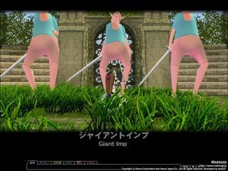 mabinogi_2007_02_21_007.jpg