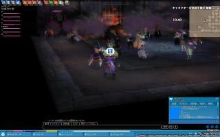 mabinogi_2007_03_15_016.jpg