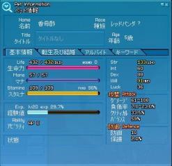 mabinogi_2007_03_26_099.jpg
