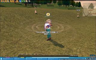 mabinogi_2007_04_02_004.jpg