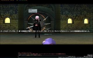 mabinogi_2007_04_22_021.jpg