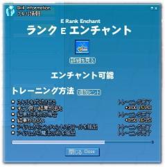 mabinogi_2007_04_22_091.jpg