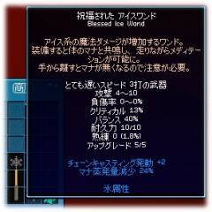 mabinogi_2007_04_30_091.jpg
