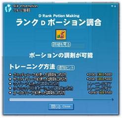 mabinogi_2007_04_30_093.jpg