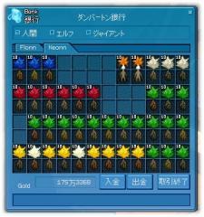 mabinogi_2007_05_01_091.jpg