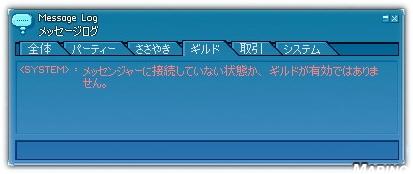 mabinogi_2007_07_26_091.jpg