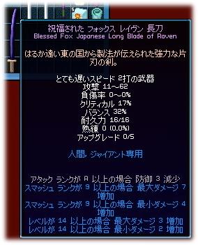 mabinogi_2007_11_01_090.jpg