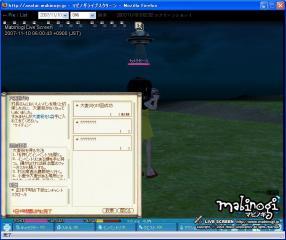 mabinogi_2007_11_10_090.jpg