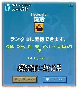 mabinogi_2007_11_12_090.jpg