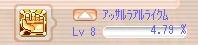 YURA000025.jpg