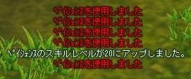 YURA000163.jpg