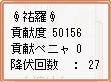 YURA000189.jpg