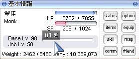lv98_1.jpg
