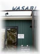20060915wasabi-入口□