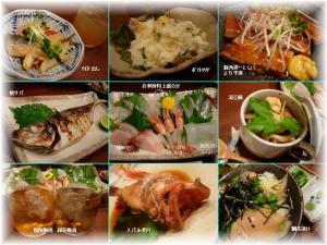 20060915魚のてらさか9品□
