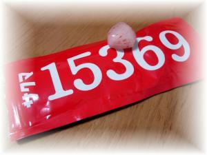 200609-15369□