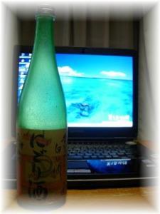20061120稲川にごり酒□