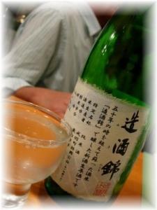20061215造酒錦□