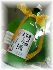 200612月の桂にごり酒□