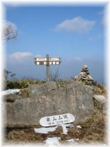 20061223泉山山頂