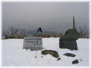 20070104山頂□
